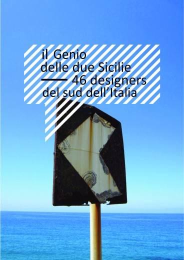 La creatività è Bin: Born in Naples