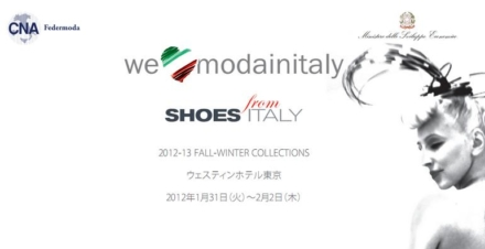 Il Made in Italy si mette in mostra in Giappone